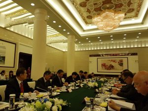 Parlement Chine groupe